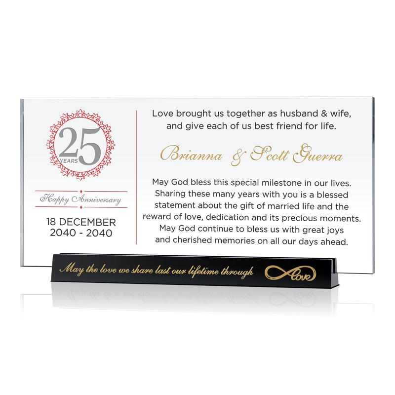 Custom Infinity Love 25th Wedding Anniversary Gift for Husband or Wife
