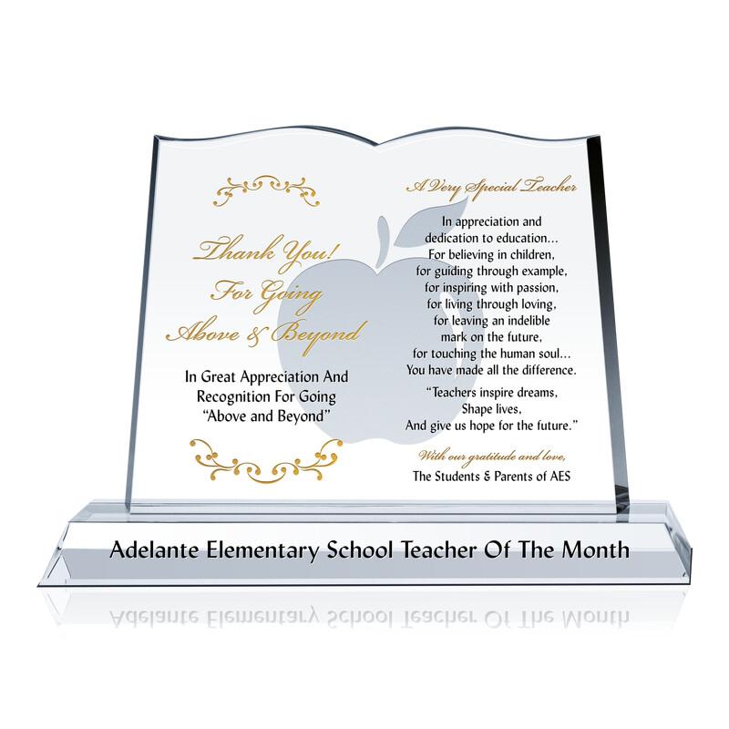 Above & Beyond School Teacher of the Month