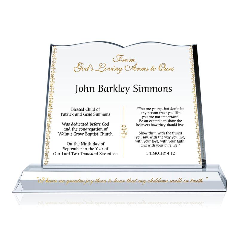 Bible Dedication Certificate