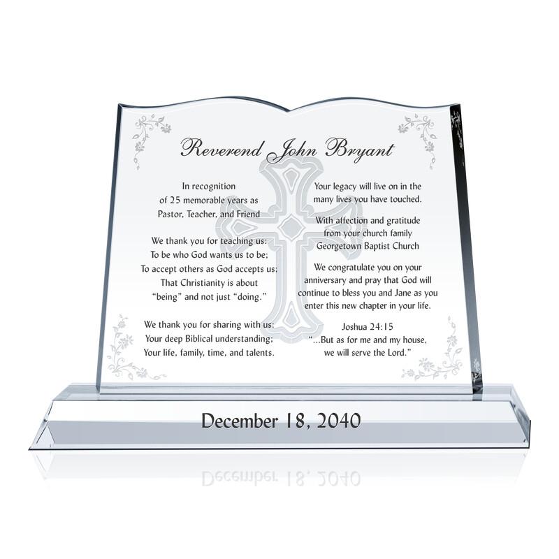 Pastor Silver Jubilee Anniv. Gift (#621-B)