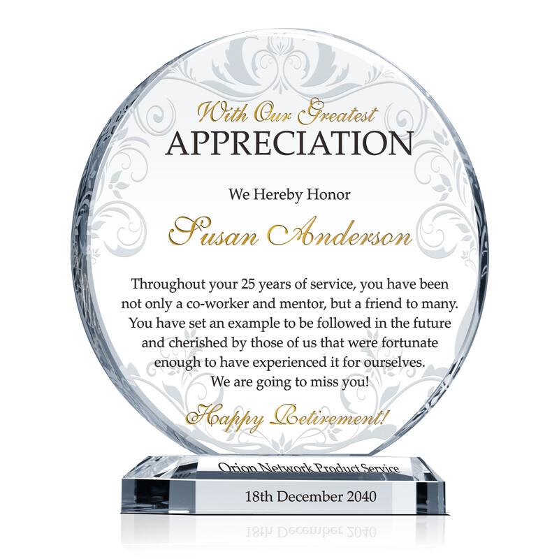 Employee Retirement Appreciation Gift Plaque
