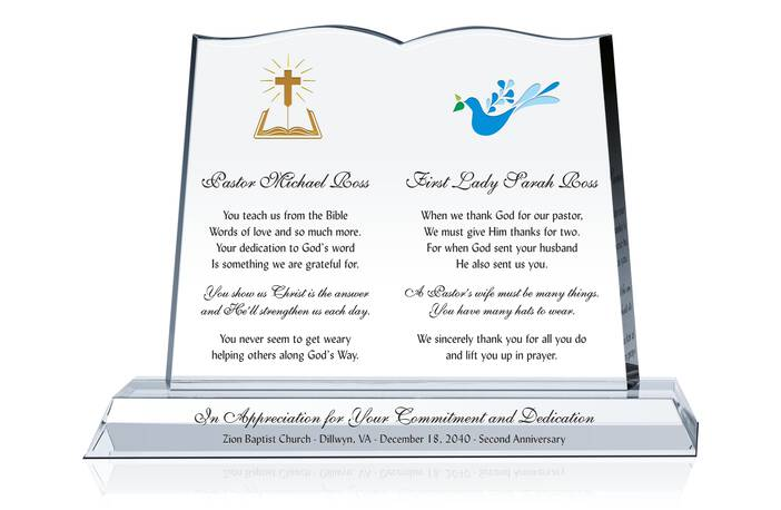 Pastor and Wife Gift for Church Anniversary