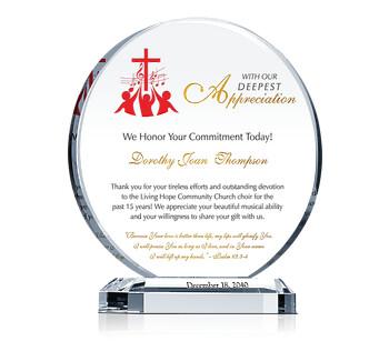 Church Choir Appreciation Gift